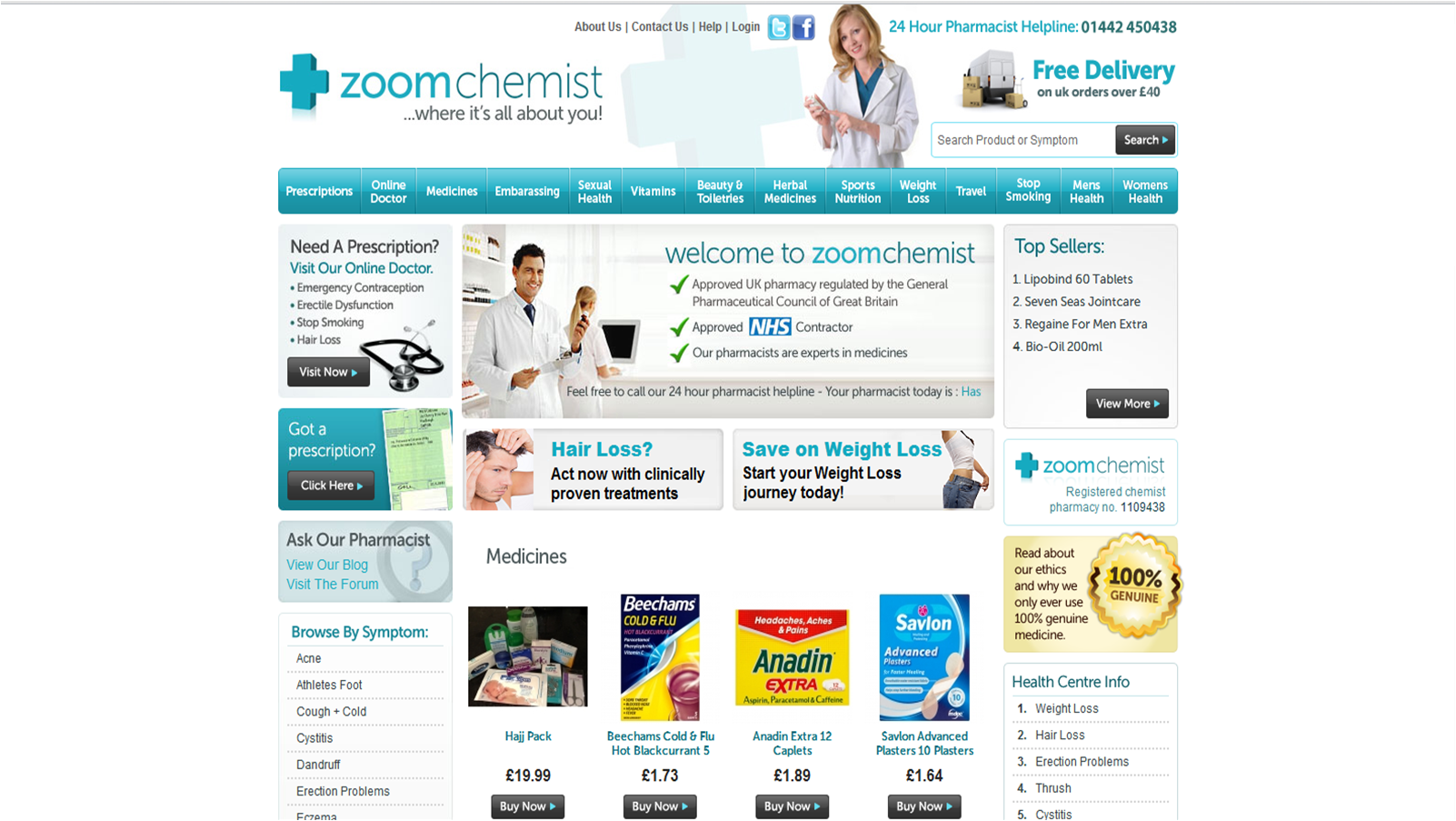 online chemist buy medicine online Israelpharm is a trusted online pharmacy and works with a drugstore in israel providing high-quality medication buy drugs online, support israel's economy and save money.
